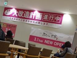 夢彩都04-3