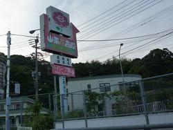 佐賀から04-2
