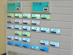 NHK03