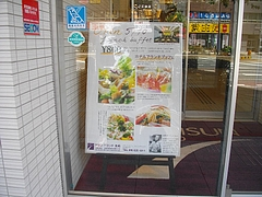 tsuru-01-1