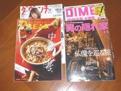 時津図書館04