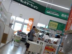 OK深堀店01-4