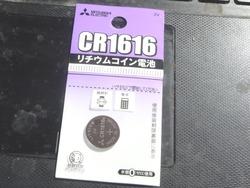江川店01-4
