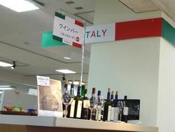 イタリア展02-3