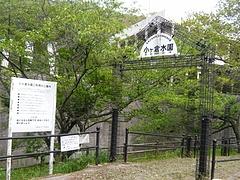 小ヶ倉ダム01-2