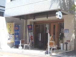 バラモン食堂01