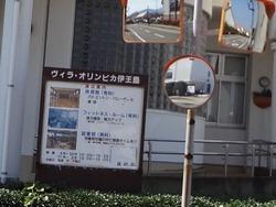 伊王島04-1