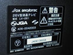 テレビ00