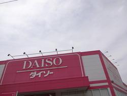 ダイソー01