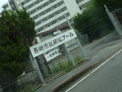日見01-2