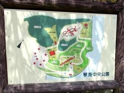 琴海中央公園01-1