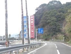 野母崎01-6