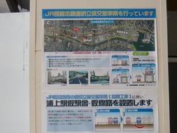 浦上駅03