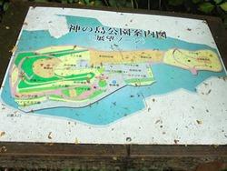 神の島公園01-5