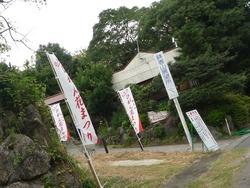 鉢巻山01-5