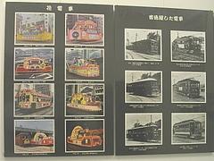 路面電車資料館06