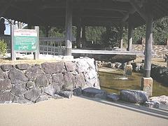 焼き物公園