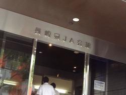 Aコープ長崎01