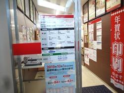 長崎県庁01-3