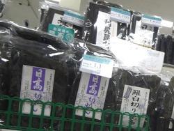 小樽の物産展02-2