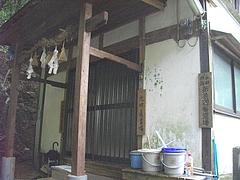 一心不動の滝03-3
