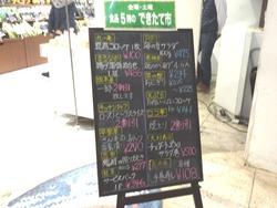 長崎浜屋00