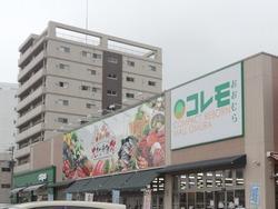 コレモ大村01