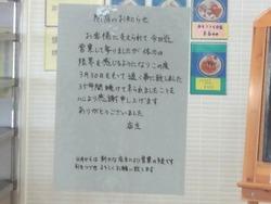 諫早市役所01-4