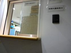 長崎大学病院02-2