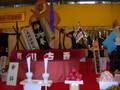 西古川 傘鉾