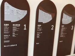 新県立図書館02-5