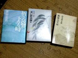 ブックオフ02