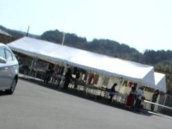 フックマート01-2