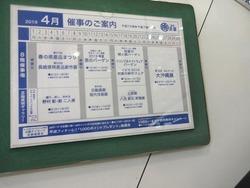 県産品フェア0-2