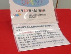 新大工03-3