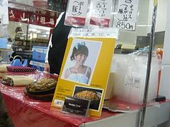 駅弁大会02-2