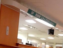 長崎大学病院01-4