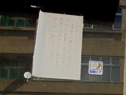 長崎駅前02-3