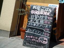 居ざけ屋02-1