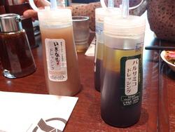いきなりステーキ02-5