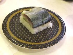はま寿司小ヶ倉00-2