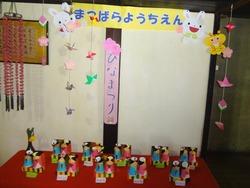 松原雛祭り02-2