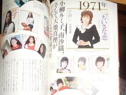 昭和本03-3