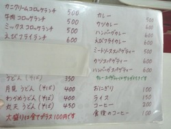 いしだたみ02-2