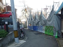 相生町03-8