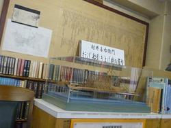 香焼図書館02-4