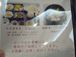 銀鍋02-3