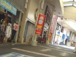 大村商店街02