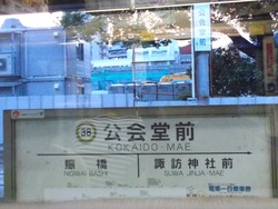 ビール電車03-4-2