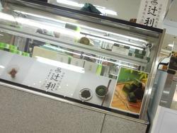 長崎浜屋01-6